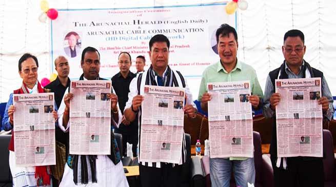 Itanagar: Khandu inaugurates 'Arunachal Cable Communication' and 'The Arunachal Herald'