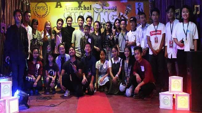 Arunachal : Mega audition of Arunachal young singing stars begins