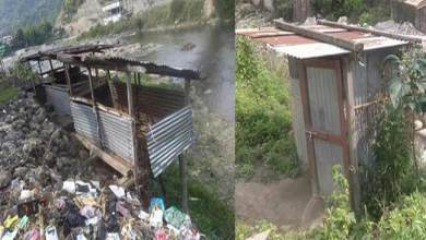 Photo of Arunachal:  demolish drive of Toilet and Pig Stay at river bank in Sagalee