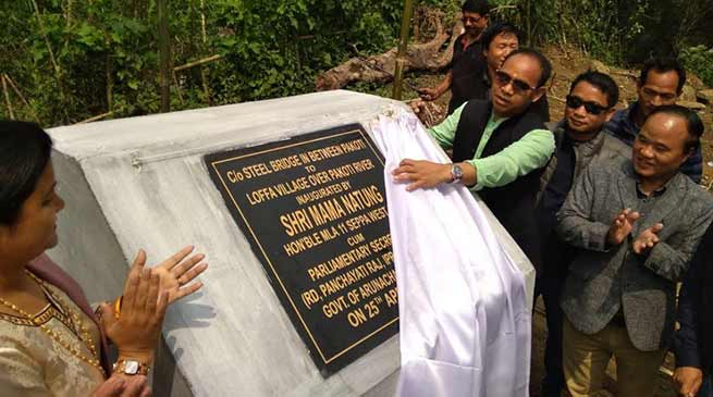 Arunachal: Mama Natung inaugurates steel bridge over river Pakoti