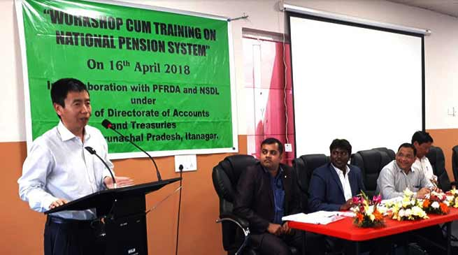 Arunachal : Tayeng inaugurates workshop  on National Pension Scheme