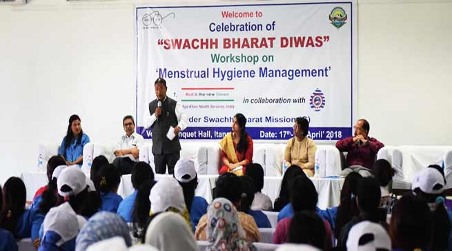 Arunachal: Workshop on Menstrual Hygiene management