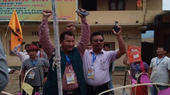 Arunachal: AAPWU Celebrates 22nd foundation day