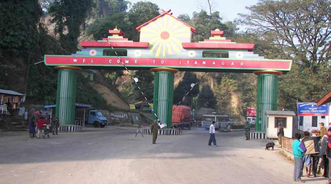 Arunachal: AANSU demands strict checking of Inner Line Permit