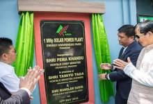 Photo of Itanagar: Pema Khandu inaugurates 1-MWp solar power plant