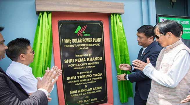 Itanagar: Pema Khandu inaugurates 1-MWp solar power plant