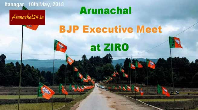 Arunachal: Ziro turns to saffron for State BJP executive meet
