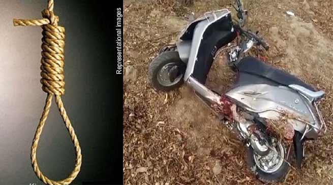 Itanagar: 2 dead in road accident and suicide case