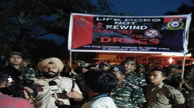 Itanagar: Awareness campaign against drug abuse by capital police