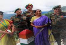 Photo of Nagaland : Defence Minister Nirmala Sitharaman visits Indo-Myanmar Border
