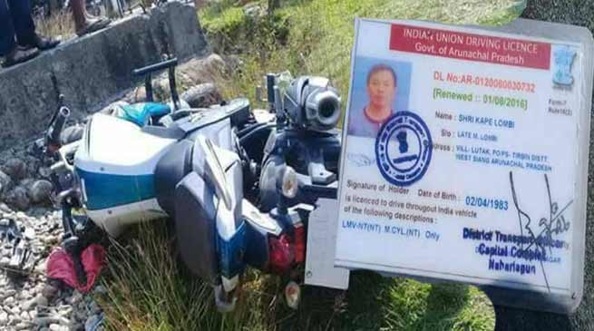 Arunachal: 1 Spot death, 1 Injured In a Road Accident in Dhemaji