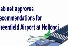 Photo of Arunachal: Cabinet approves recommendations for Greenfield Airport at Hollongi
