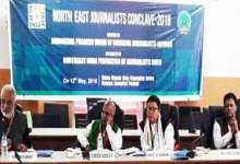 Arunachal: NIFJ calls for enacting Journalist Welfare Act