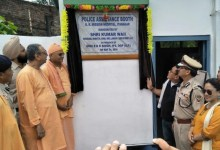 Photo of Itanagar: Kumar Waii Inaugurates Police Assistance Booth at RK Mission Hospital