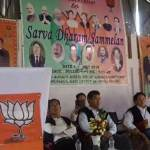 BJP is working for the greater interest of people- Laisam Simai