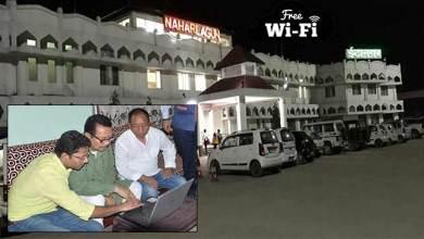 Arunachal: Mein launches free Wi-Fi facility in Naharlagun Railway Station