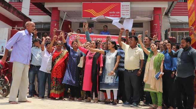Two days nation wide Bank Strike begins today