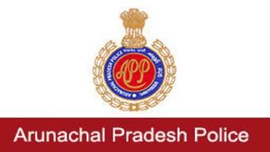 Photo of Arunachal Police Reshuffle: K Harshavardhan new SP Capital
