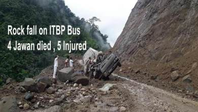 Photo of Arunachal:Rock fall on ITBP Bus, 4 Jawan died, 5 Injured