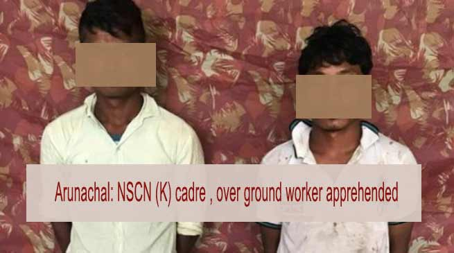 Arunachal: NSCN (K) cadre , over ground worker apprehended