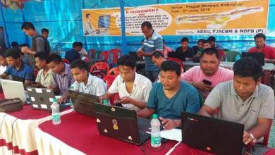 Photo of Assam: ABSU launches E – movement for Bodoland