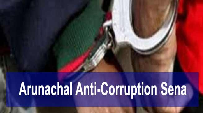 Itanagar police arrested 2 members of Arunachal Anti-Corruption Sena