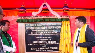 Photo of Arunachal CM lays foundation stone for development of Bhalukpong-Bomdila-Tawang tourism circuit