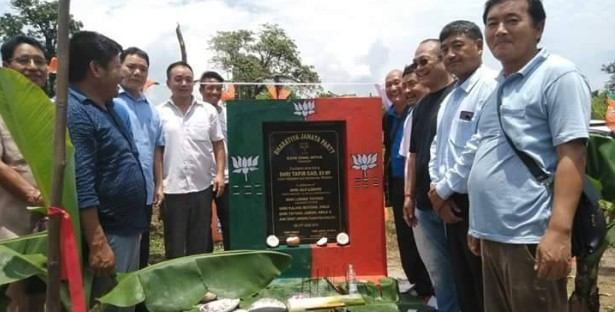 Arunachal: Gao lays foundation stone of BJP Zonal office at GTC