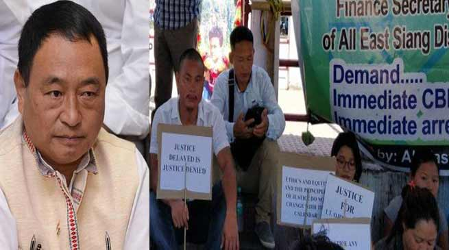 Arunachal: Ering letter to Waii demanding CBI Enquiry on Ojing Tayng case