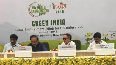 Photo of Nabam Rebia chaired the Environment Ministers conference held at Delhi