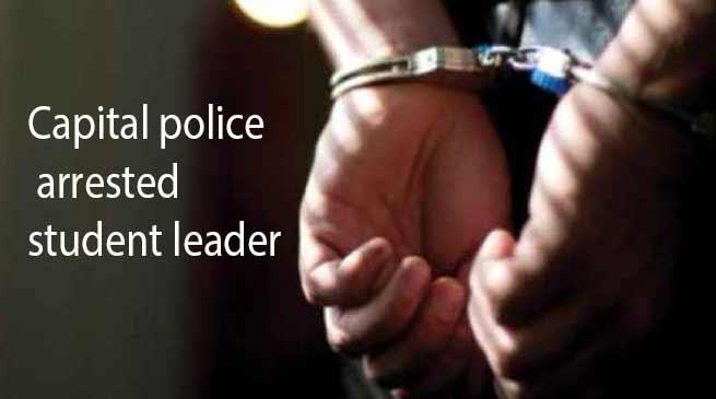 Itanagar: Capital police arrested student leader of Tirap
