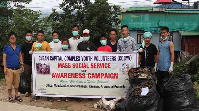 Itanagar: Clean capital complex Youth Volunteers conduct social service