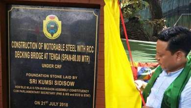 Photo of Arunachal:  Kumsi Sidisow inaugurates  steel bridge at Tenga