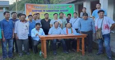 Arunachal:Samparkh se Samarthan tak concludes at Borum