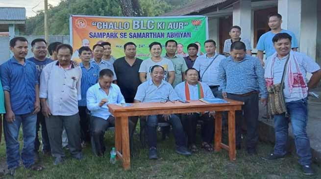 Arunachal: Samparkh se Samarthan tak concludes at Borum