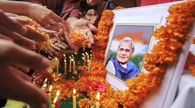 Atal Bihari Vajpayeecremated with full state honours