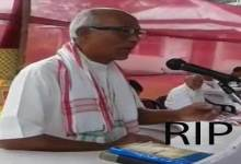 Assam: Bodo editor passes away