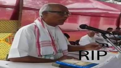 Photo of Assam: Bodo editor passes away