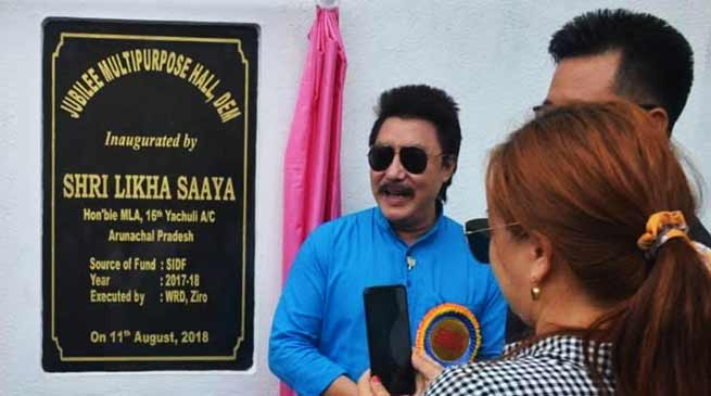 Arunachal: Dem Village gets Multipurpose Hall