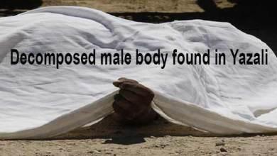 Photo of Arunachal:Decomposed male body found in Yazali