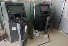 Photo of Itanagar : ATM loot attempt foiled in Naharlgun and Nirjuli