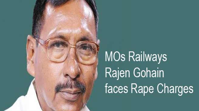 Assam:MOs Railways Rajen Gohain faces Rape Charges
