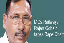 Photo of Assam: MOs Railways Rajen Gohain faces Rape Charges