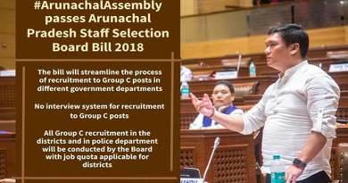 Assembly passes Arunachal Pradesh staff selection board bill-2018