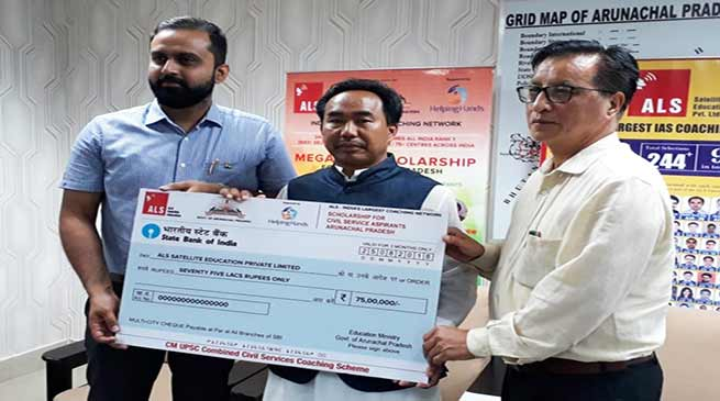 Arunachal: Khandu Govt earmarks Rs 75 lakhs to assist needy UPSC Aspirants