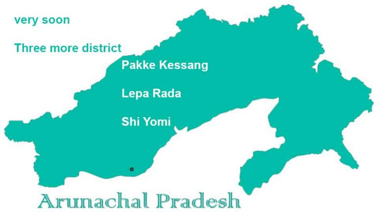 Arunachal: Pakke Kessang, Lepa Rada, and Shi Yomi will become three new districts very soon