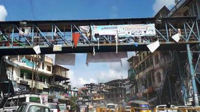 Photo of Itanagar:  Are Torn and dirty banners and posters are beauty of capital complex ..?