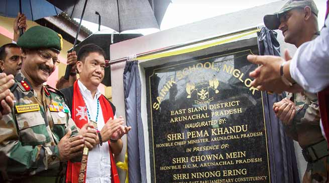 CM Khandu dedicates Arunacha's first Sainik School to the state