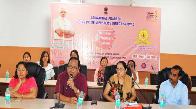 Itanagar: Arunachal joins PM Modi's Direct Samwad