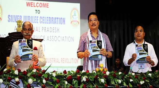 Arunachal Governor graces Engineering Day celebration